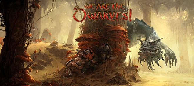We Are The Dwarves v1.2.0 – торрент