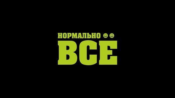 Обои vsetop часть 68