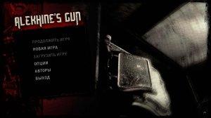 Alekhine's Gun v1.0a – торрент