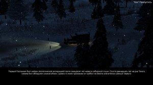 Frozen State v1.00.281 - торрент