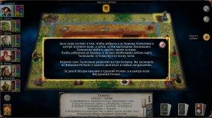 Talisman: Digital Edition v16.9 + 35 DLC - полная версия на русском