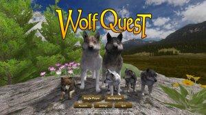 WolfQuest v2.7.1 - полная версия