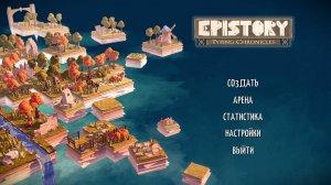 Epistory: Typing Chronicles v1.4 – полная версия на русском