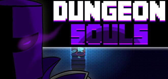 Dungeon Souls v1.1 - полная версия