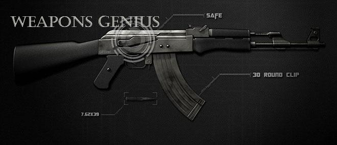 Weapons Genius v1.1 на русском