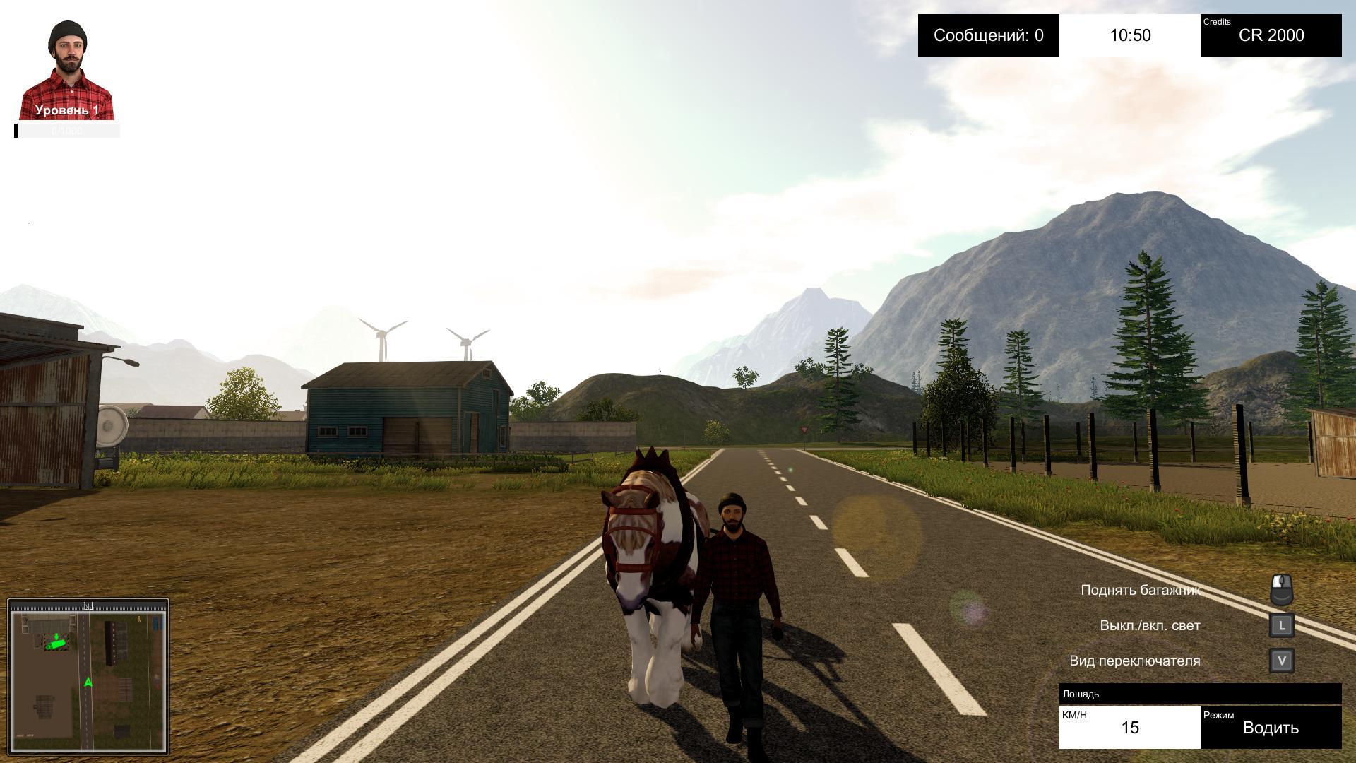 Скачать игры симулятор лесоруба бесплатно через торрент