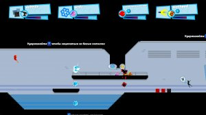 SpeedRunners v02.05.2016 – полная версия на русском