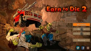 Earn to Die 2 PC v1.0.4 – русская версия на компьютер