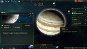 Stellaris: Galaxy Edition v1.9.1 – торрент
