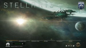 Stellaris: Galaxy Edition v2.5.1.0 – торрент