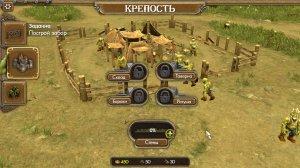 One Troll Army v1.03 - полная версия на русском
