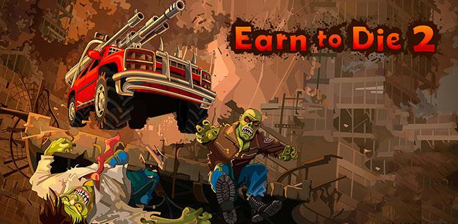 Earn to Die 2 PC v1.0.4 – русская версия на компьютер