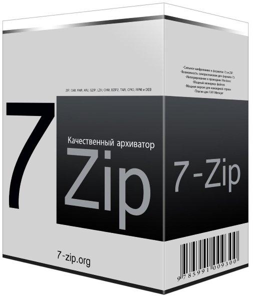 7-Zip 18.05 Final