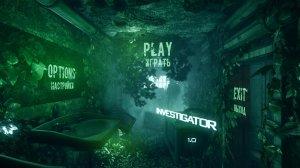 Хоррор игра: Investigator - торрент