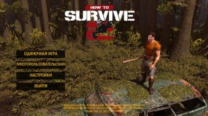 How to Survive 2 – торрент