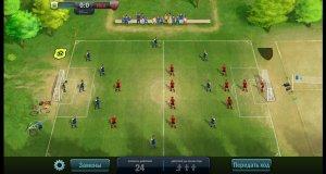 Football Tactics v20.10.17 - полная версия