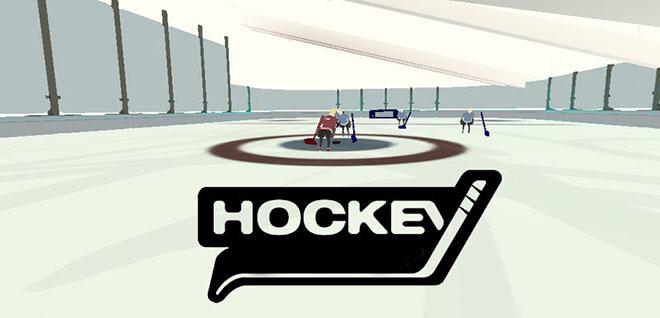 Hockey? v0.62a – бесплатный симулятор хоккея