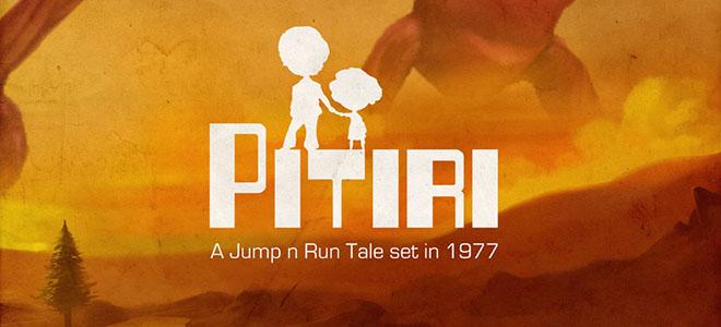 Pitiri 1977 v2.3 - полная версия