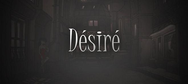 Игра Désiré v1.0.16 – полная версия на русском