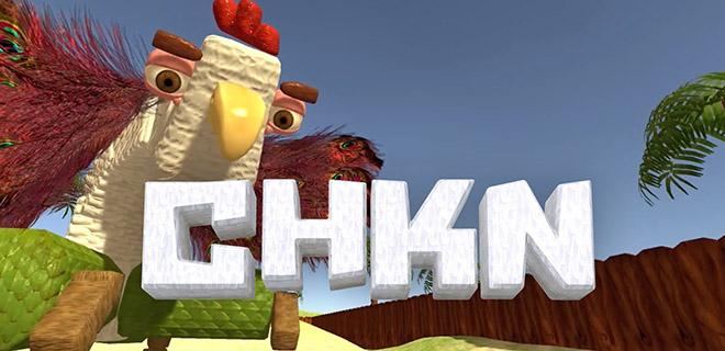 CHKN v0.7.4 - игра на стадии разработки
