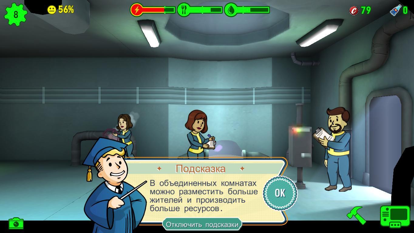 Fallout shelter на андроид скачать на русском.