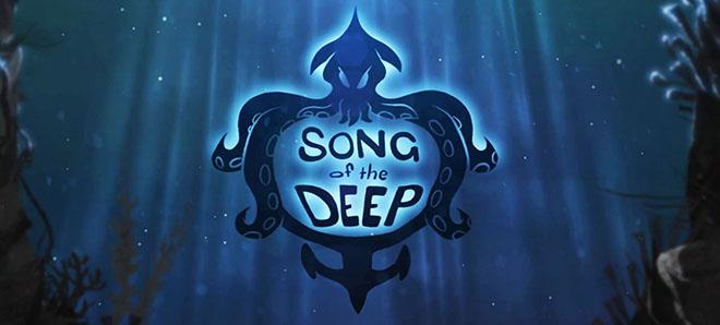 Song of the Deep v1.04 полная версия – торрент