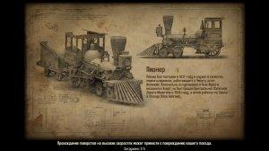Bounty Train v1.0.13832 - полная версия на русском