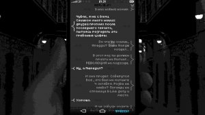 Replica v1.6 - полная версия на русском