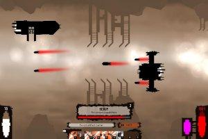 Sector Six v19.11.2017 - игра на стадии разработки