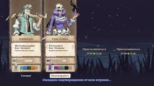 Moon Hunters v2.0.3491 - полная версия на русском