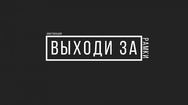 Обои vsetop часть 90