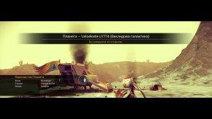 No Man's Sky v1.38 на русском – торрент