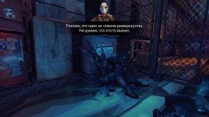 Отряд самоубийц: Спецназ / Suicide Squad: Special Ops PC – игра на компьютер