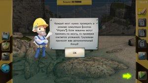 Bridge Constructor v1.3 + 1 DLC - полная версия на русском