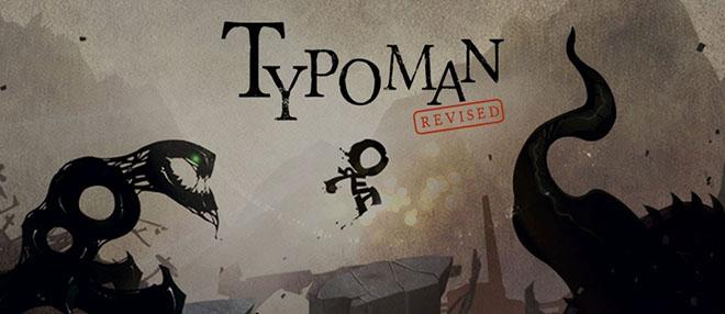 Typoman: Revised v1.10.02.05.17 - полная версия
