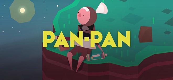 Pan-Pan - полная версия на русском