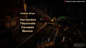 Guns n Zombies v2.1f1 - полная версия на русском
