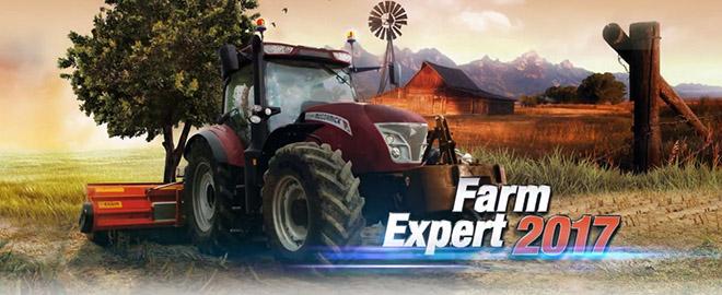 скачать игру фарм эксперт 2017 - фото 8