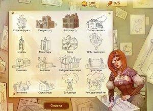 50 years / 50 лет (Update 9.3) - игра на стадии разработки