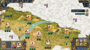 Pre-Civilization Egypt v1.0.2.4 – полная версия на русском