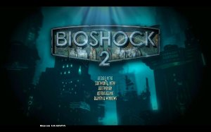 BioShock: Collection (Remastered) – русская озвучка