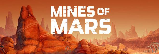 Mines of Mars v1.3 - игра на стадии разработки