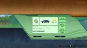 City Car Driving v1.5.3 - полная версия на русском