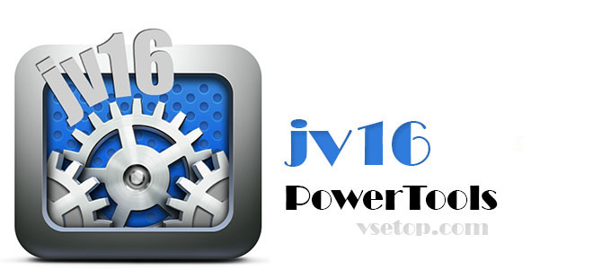jv16 PowerTools 2017 4.1.0.1758 + ключ