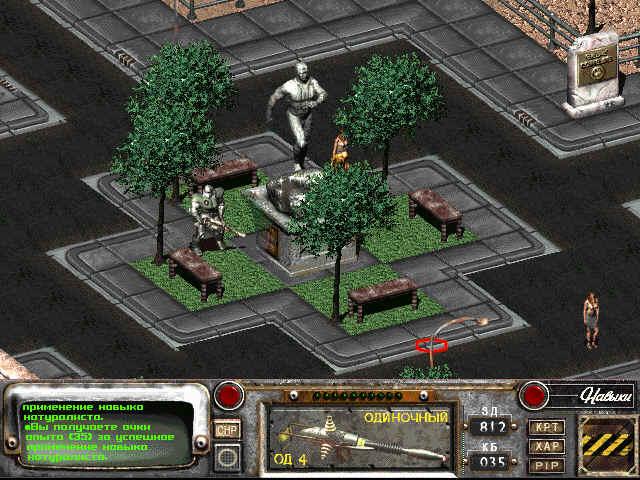 Fallout 2 Лицензия Скачать Торрент - фото 3