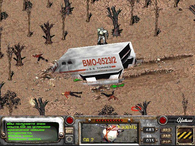 Fallout 2 Лицензия Скачать Торрент - фото 4