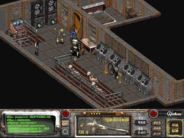Fallout 2 Лицензия Скачать Торрент - фото 10