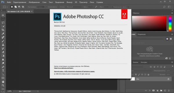 Adobe Photoshop CC 2017 + Crack – торрент