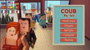 Crazy Oafish Ultra Blocks: Big Sale v1.01 - полная версия на русском