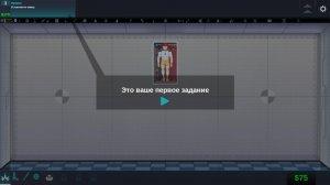 Happy Room v2.0 - полная версия на русском
